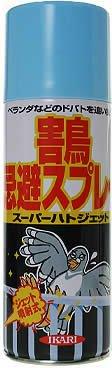 イカリ スーパーハトジェット 害鳥忌避スプレー(420mL)