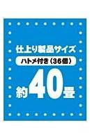 ブルーシート#3000 厚手 青 7.2x9.0M 1枚x3冊/ベール BS-307290