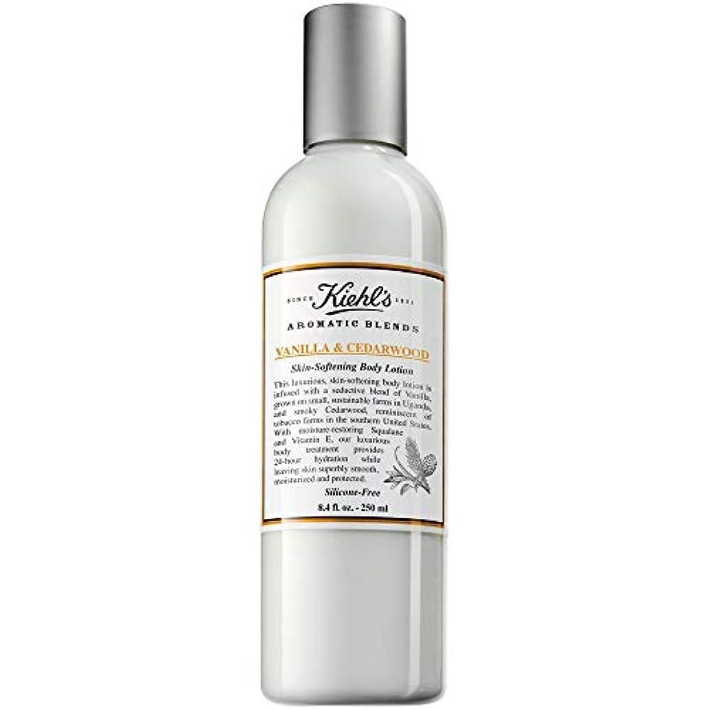 高潔な商標誤解する[Kiehl's ] キールズ芳香族ブレンド - バニラ、シダーウッド皮膚軟化ボディローション250ミリリットル - Kiehl's Aromatic Blends - Vanilla and Cedarwood Skin-Softening...