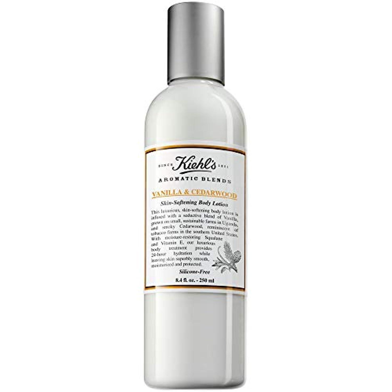 気がついてビート船形[Kiehl's ] キールズ芳香族ブレンド - バニラ、シダーウッド皮膚軟化ボディローション250ミリリットル - Kiehl's Aromatic Blends - Vanilla and Cedarwood Skin-Softening...