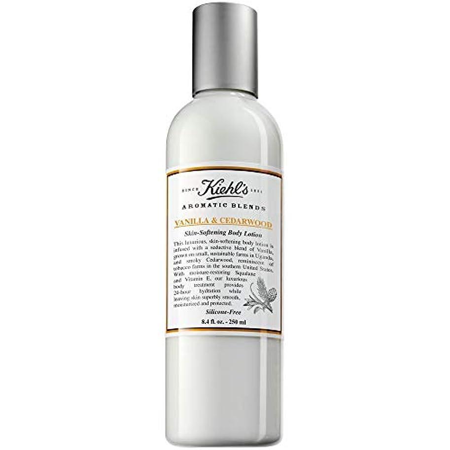 十億増強ボックス[Kiehl's ] キールズ芳香族ブレンド - バニラ、シダーウッド皮膚軟化ボディローション250ミリリットル - Kiehl's Aromatic Blends - Vanilla and Cedarwood Skin-Softening Body Lotion 250ml [並行輸入品]