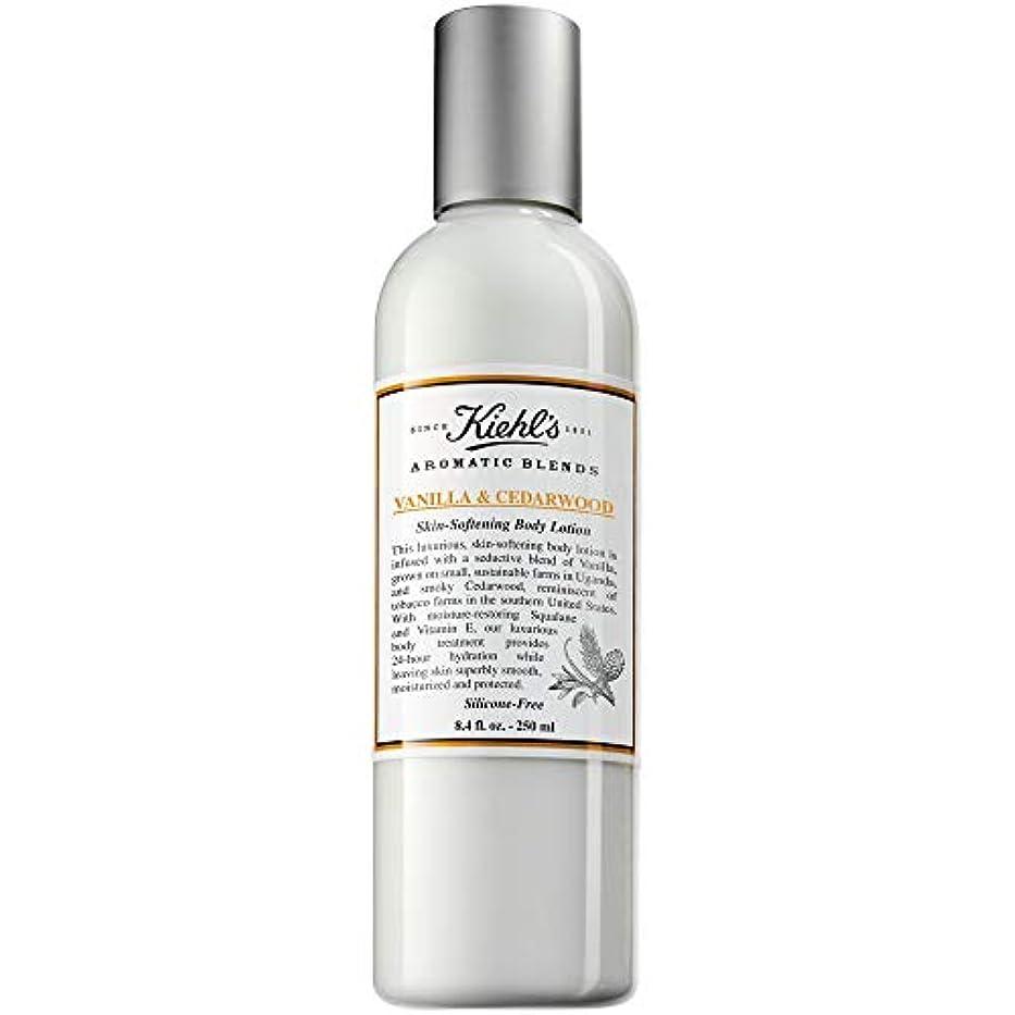 海外でレインコート有効[Kiehl's ] キールズ芳香族ブレンド - バニラ、シダーウッド皮膚軟化ボディローション250ミリリットル - Kiehl's Aromatic Blends - Vanilla and Cedarwood Skin-Softening...
