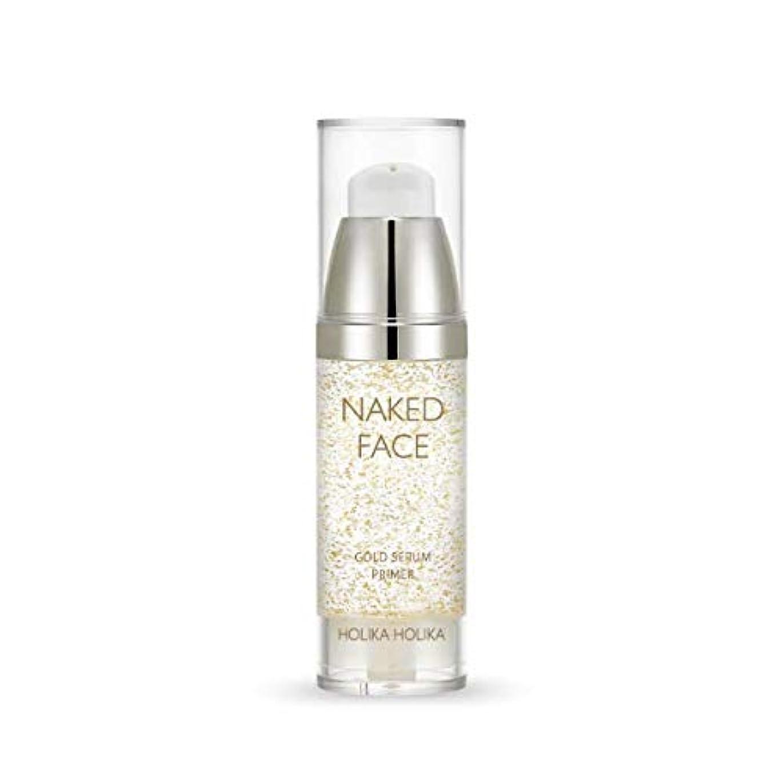 誠意流行インディカ[ホリカホリカ] 2018秋、NEW ネイキッドフェースゴールドセラムプライマー / [HOLIKA] Naked Face Gold Serum Primer 韓国コスメ [並行輸入品]