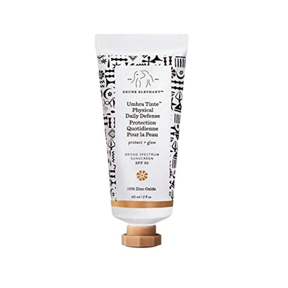 日常的にチャンバー評価可能Drunk Elephant Umbra Tinte Sunscreen SPF 30 60mlドランクエレファント ウンブラティント サンスクリーンSPF 30