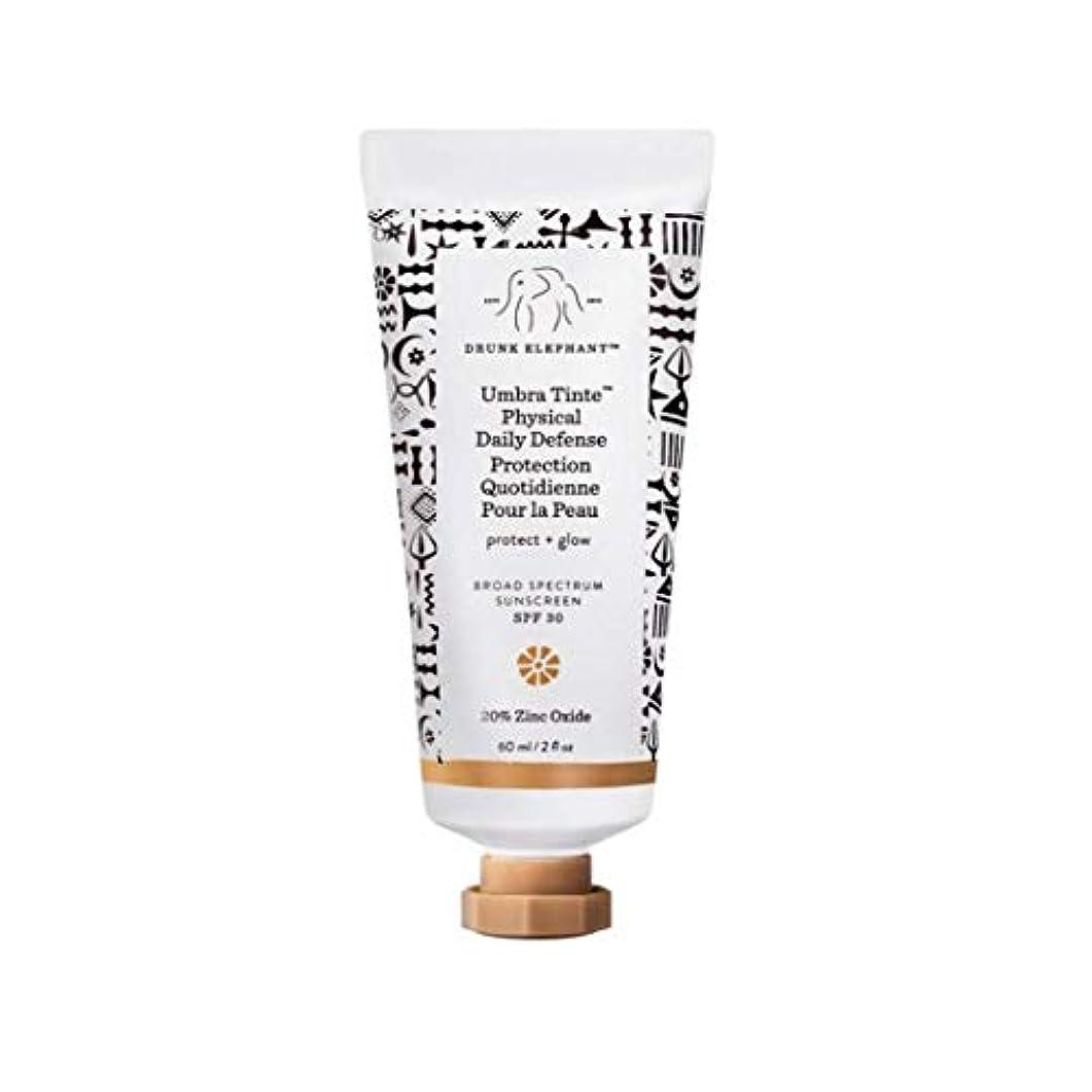 変な願望ペルーDrunk Elephant Umbra Tinte Sunscreen SPF 30 60mlドランクエレファント ウンブラティント サンスクリーンSPF 30