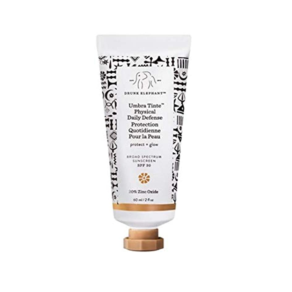 先例ハード反逆者Drunk Elephant Umbra Tinte Sunscreen SPF 30 60mlドランクエレファント ウンブラティント サンスクリーンSPF 30