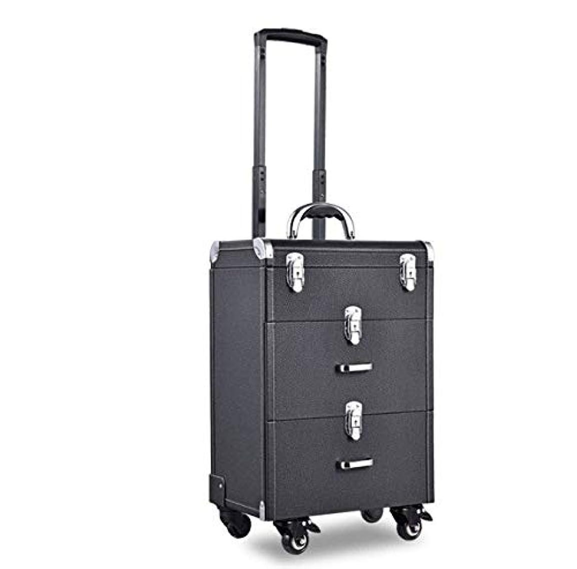 ホテル地下室車化粧箱、大容量ライチタイロッド化粧品ケース、美容化粧ネイルジュエリー収納ボックス (Color : ブラック)