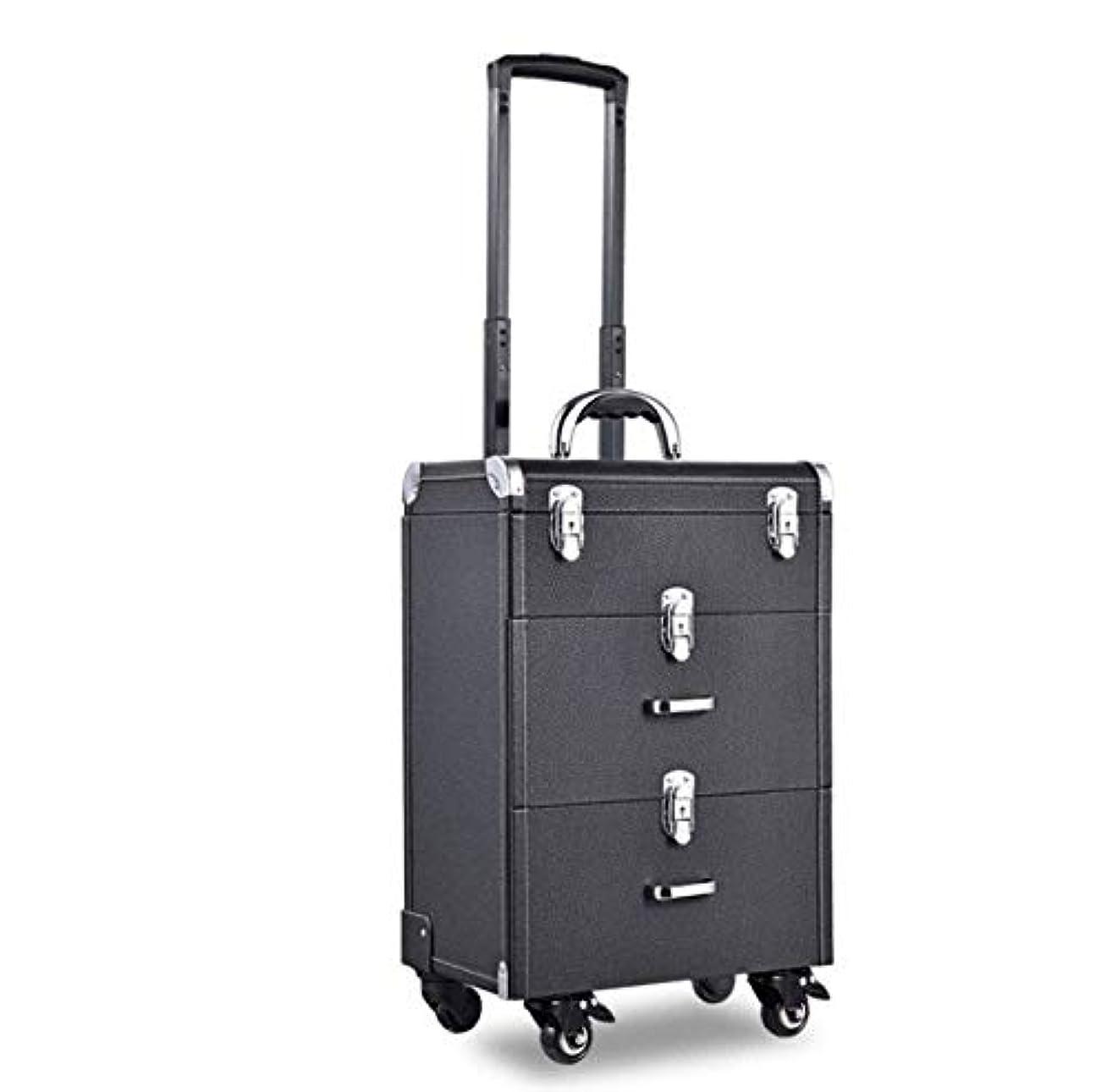 空ピクニックバレエ化粧箱、大容量ライチタイロッド化粧品ケース、美容化粧ネイルジュエリー収納ボックス (Color : ブラック)