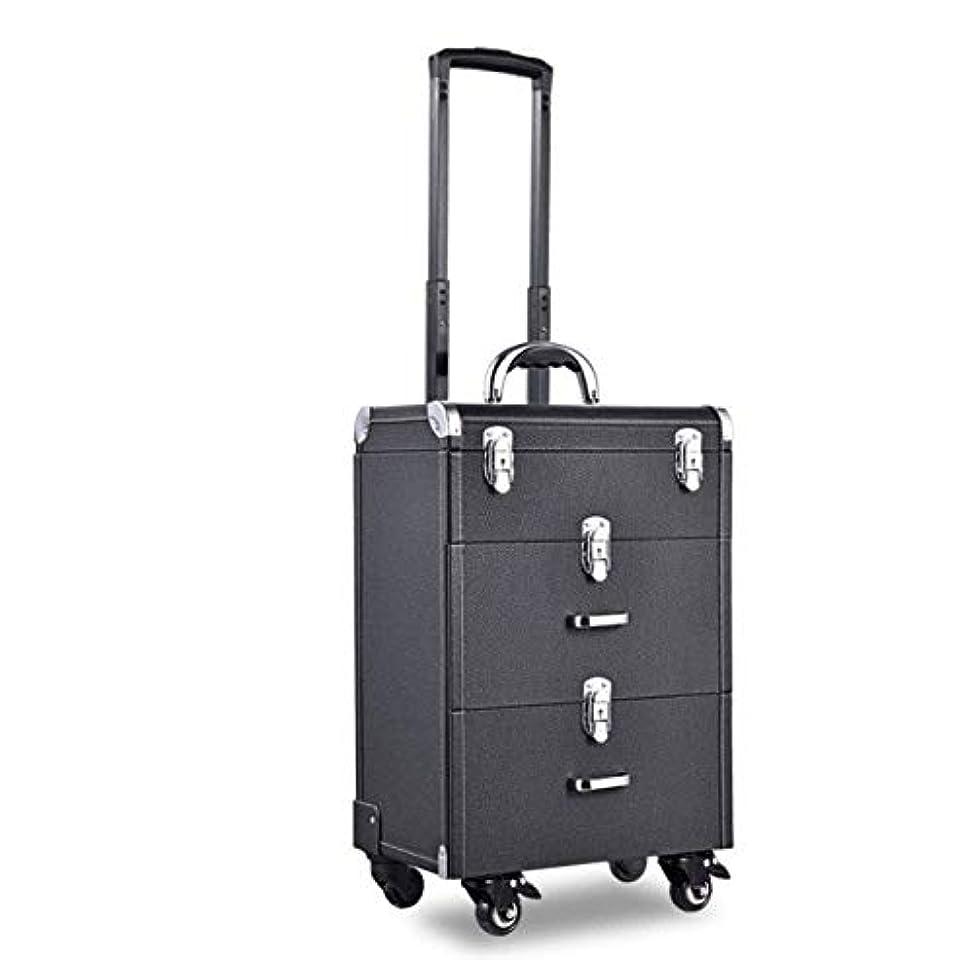インレイ重要性暫定化粧箱、大容量ライチタイロッド化粧品ケース、美容化粧ネイルジュエリー収納ボックス (Color : ブラック)