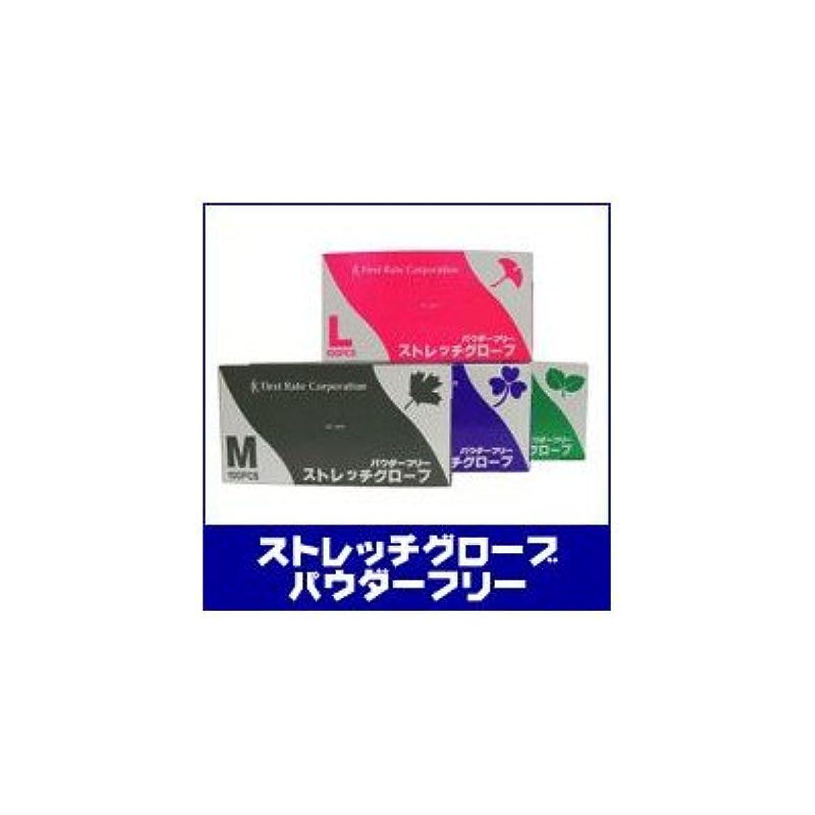 スポーツの試合を担当している人定常行方不明ストレッチグローブ(パウダー無)10箱-ケース Mサイズ