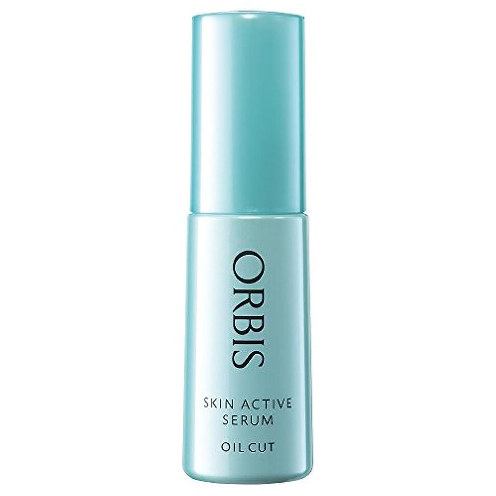 厚さ排除ベリオルビス(ORBIS) 薬用スキンアクティブセラム 25mL ◎ブースター美容液◎ [医薬部外品]