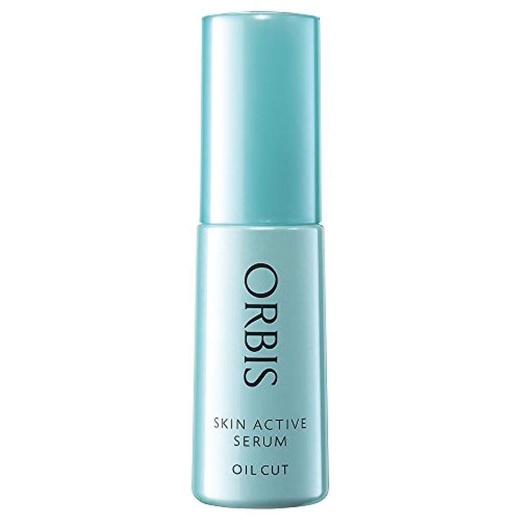 気絶させる小売を除くオルビス(ORBIS) 薬用スキンアクティブセラム 25mL ◎ブースター美容液◎ [医薬部外品]