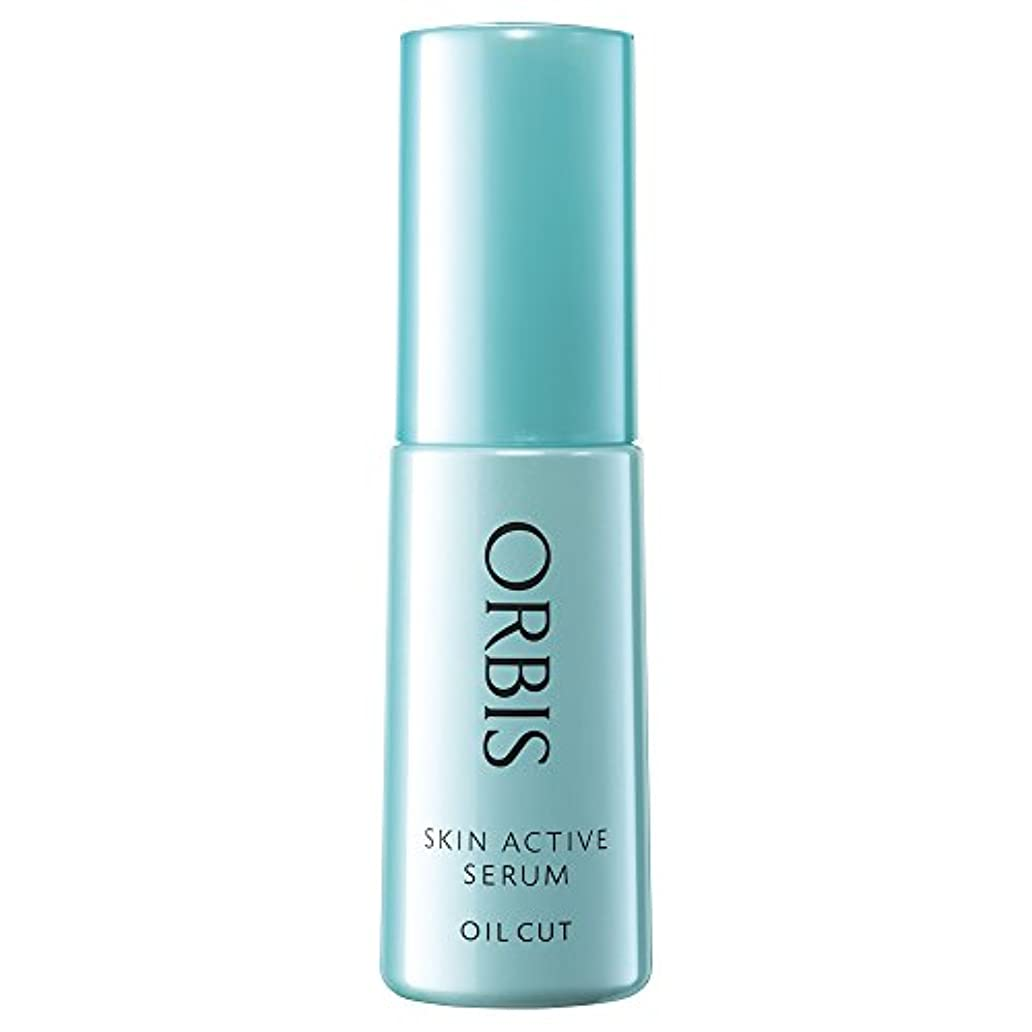 わな恒久的やさしいオルビス(ORBIS) 薬用スキンアクティブセラム 25mL ◎ブースター美容液◎ [医薬部外品]
