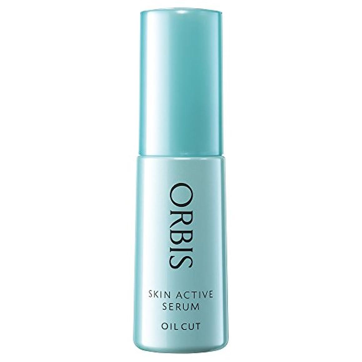 勇者やがてカプセルオルビス(ORBIS) 薬用スキンアクティブセラム 25mL ◎ブースター美容液◎ [医薬部外品]