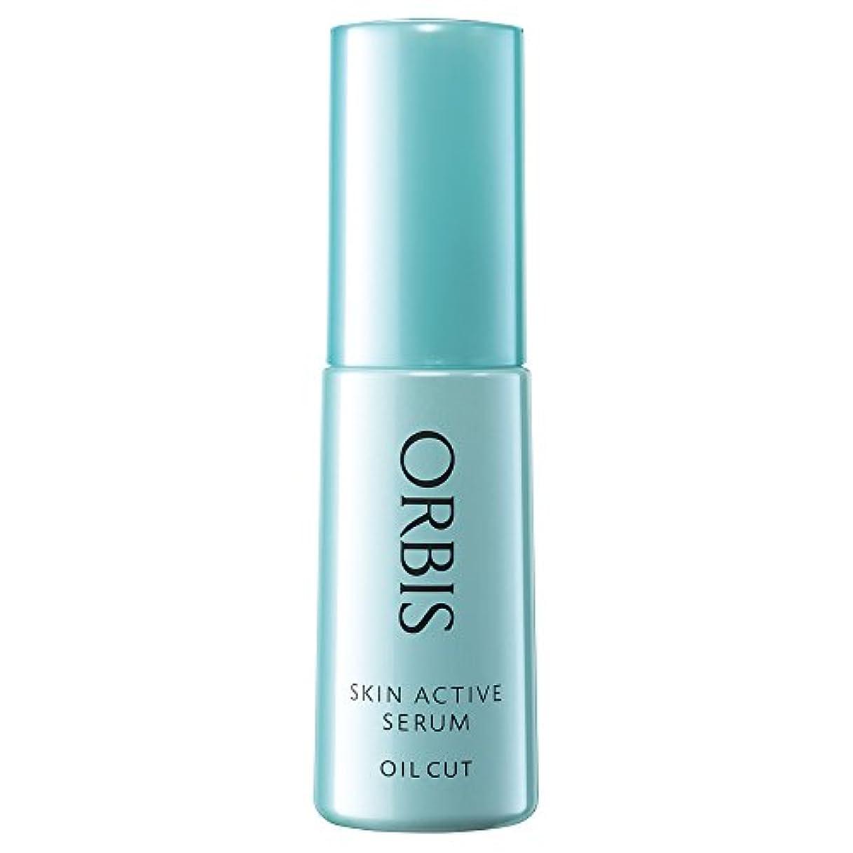 努力するバルーン連結するオルビス(ORBIS) 薬用スキンアクティブセラム 25mL ◎ブースター美容液◎ [医薬部外品]