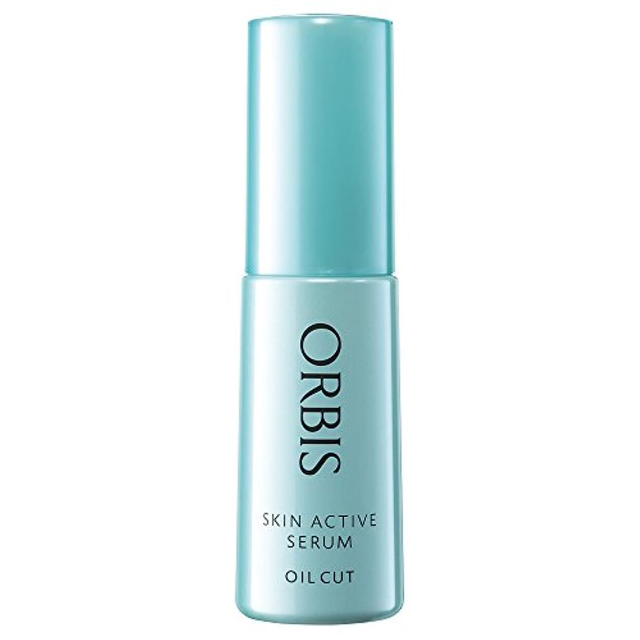 男らしさトレイル薄いオルビス(ORBIS) 薬用スキンアクティブセラム 25mL ◎ブースター美容液◎ [医薬部外品]