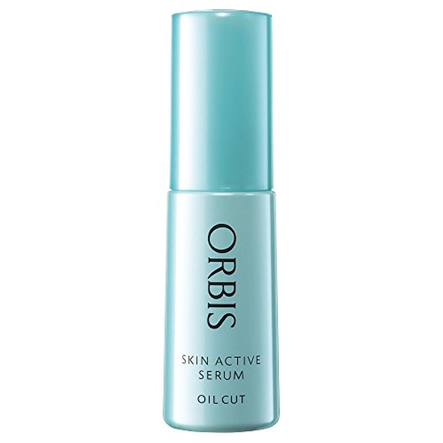 ファイバ統合変換オルビス(ORBIS) 薬用スキンアクティブセラム 25mL ◎ブースター美容液◎ [医薬部外品]