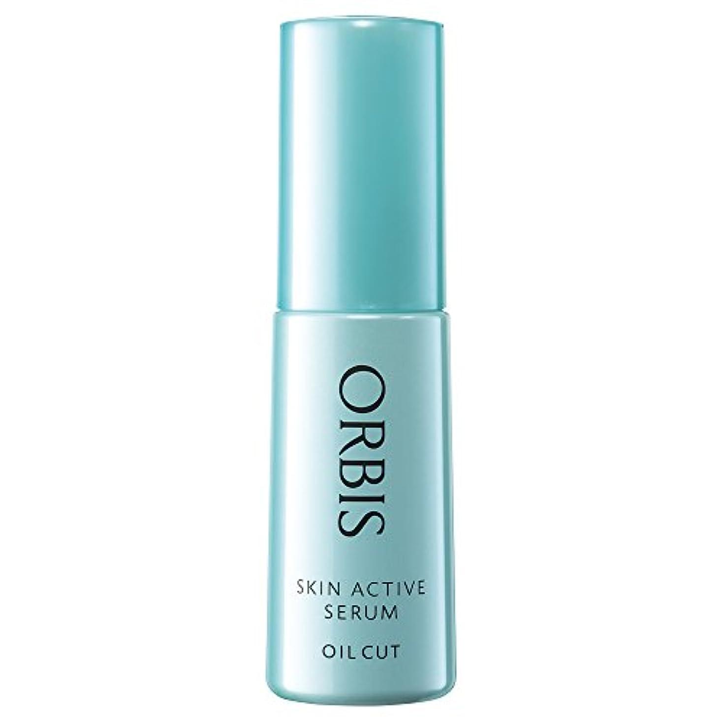 面積気取らない豊富なオルビス(ORBIS) 薬用スキンアクティブセラム 25mL ◎ブースター美容液◎ [医薬部外品]