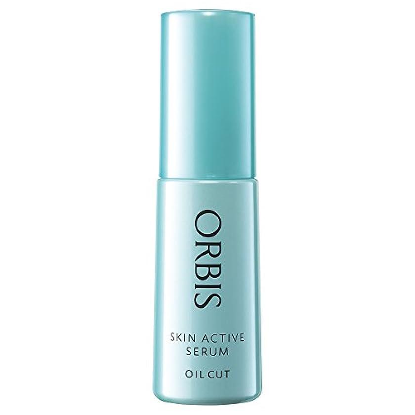 あたり病的先祖オルビス(ORBIS) 薬用スキンアクティブセラム 25mL ◎ブースター美容液◎ [医薬部外品]