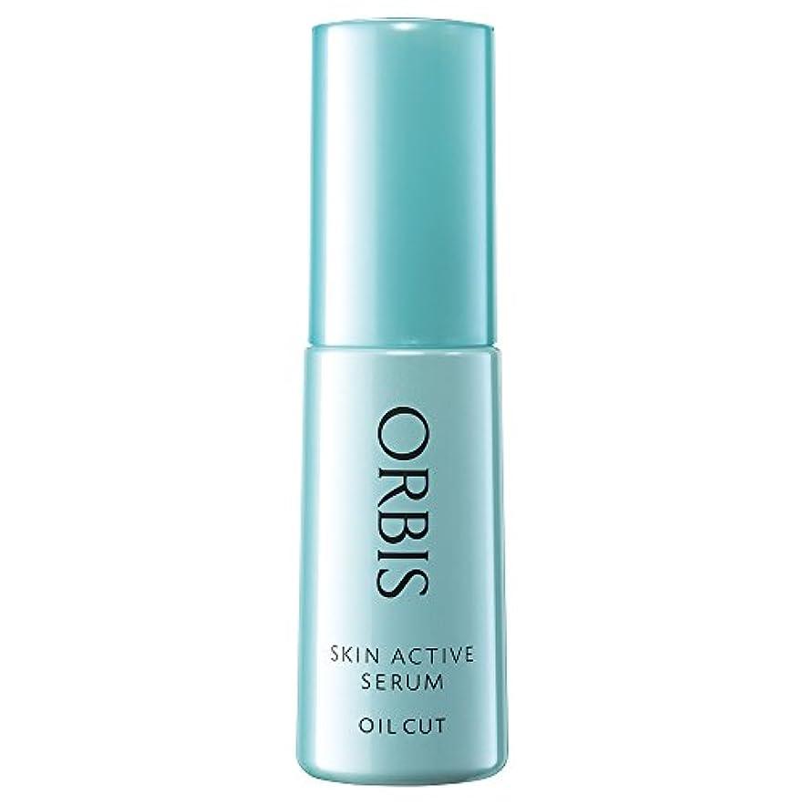 学生こねる乱れオルビス(ORBIS) 薬用スキンアクティブセラム 25mL ◎ブースター美容液◎ [医薬部外品]