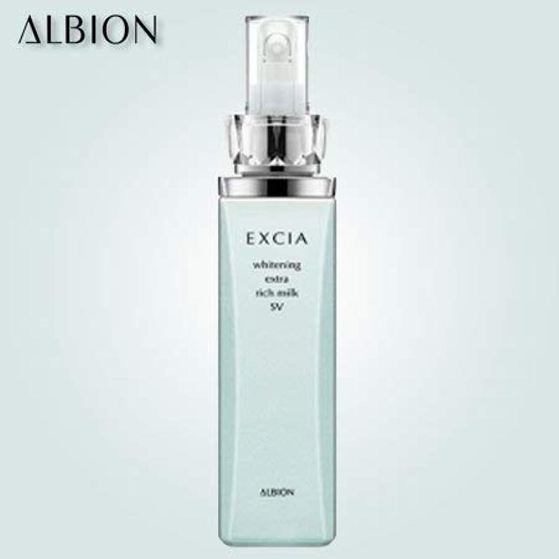 信念私達口述アルビオン エクシアAL ホワイトニング エクストラリッチミルク SV(ノーマル~ドライスキン用)200g-ALBION-