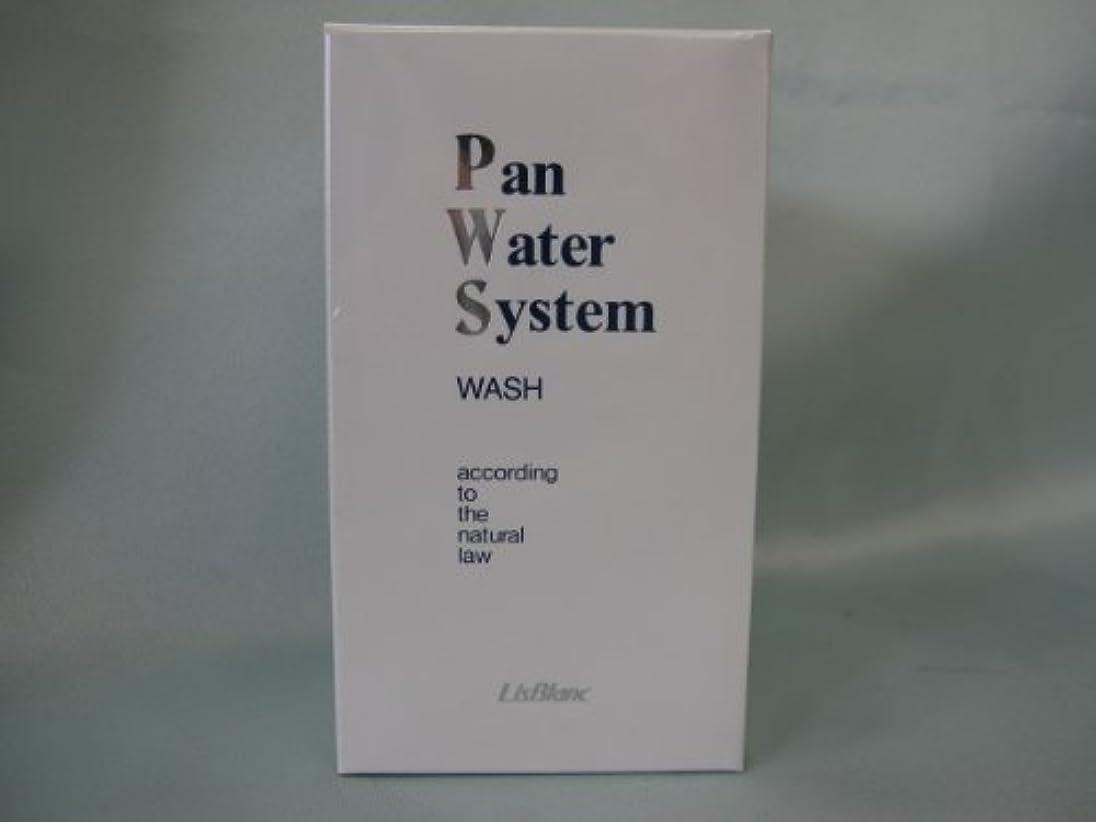 認証宙返り時刻表リスブラン PWSウォッシュ 300mL 弱酸性洗顔料