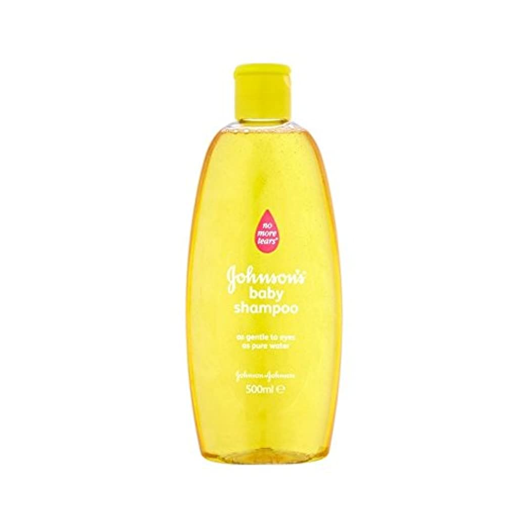 肘素晴らしい良い多くの哲学博士金シャンプー500ミリリットル (Johnson's Baby) - Johnson's Baby Gold Shampoo 500ml [並行輸入品]