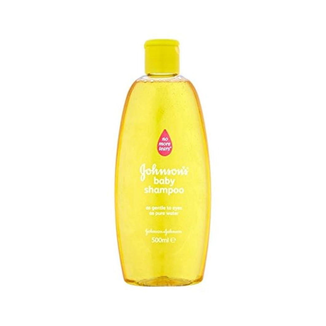 飢えたルート柱金シャンプー500ミリリットル (Johnson's Baby) (x 2) - Johnson's Baby Gold Shampoo 500ml (Pack of 2) [並行輸入品]