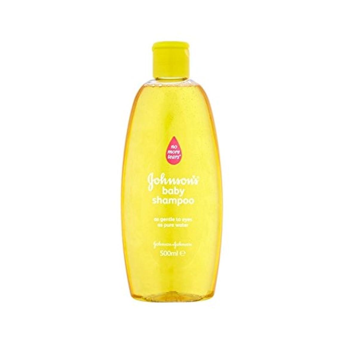 最愛のアルバム歌金シャンプー500ミリリットル (Johnson's Baby) - Johnson's Baby Gold Shampoo 500ml [並行輸入品]