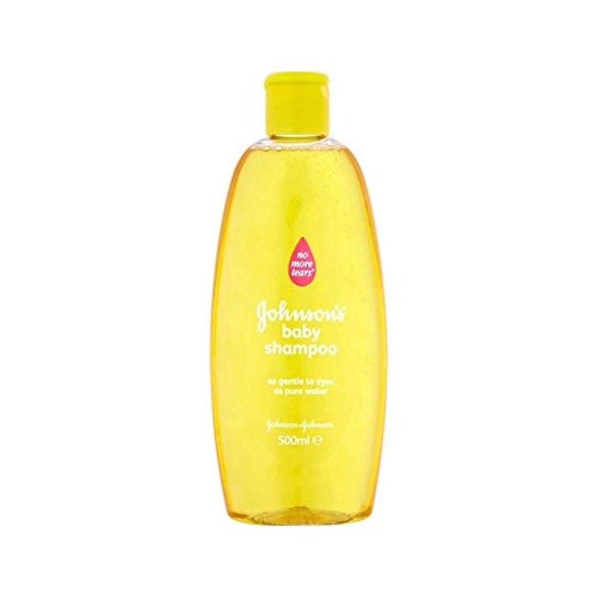 流出昼寝キャップ金シャンプー500ミリリットル (Johnson's Baby) - Johnson's Baby Gold Shampoo 500ml [並行輸入品]