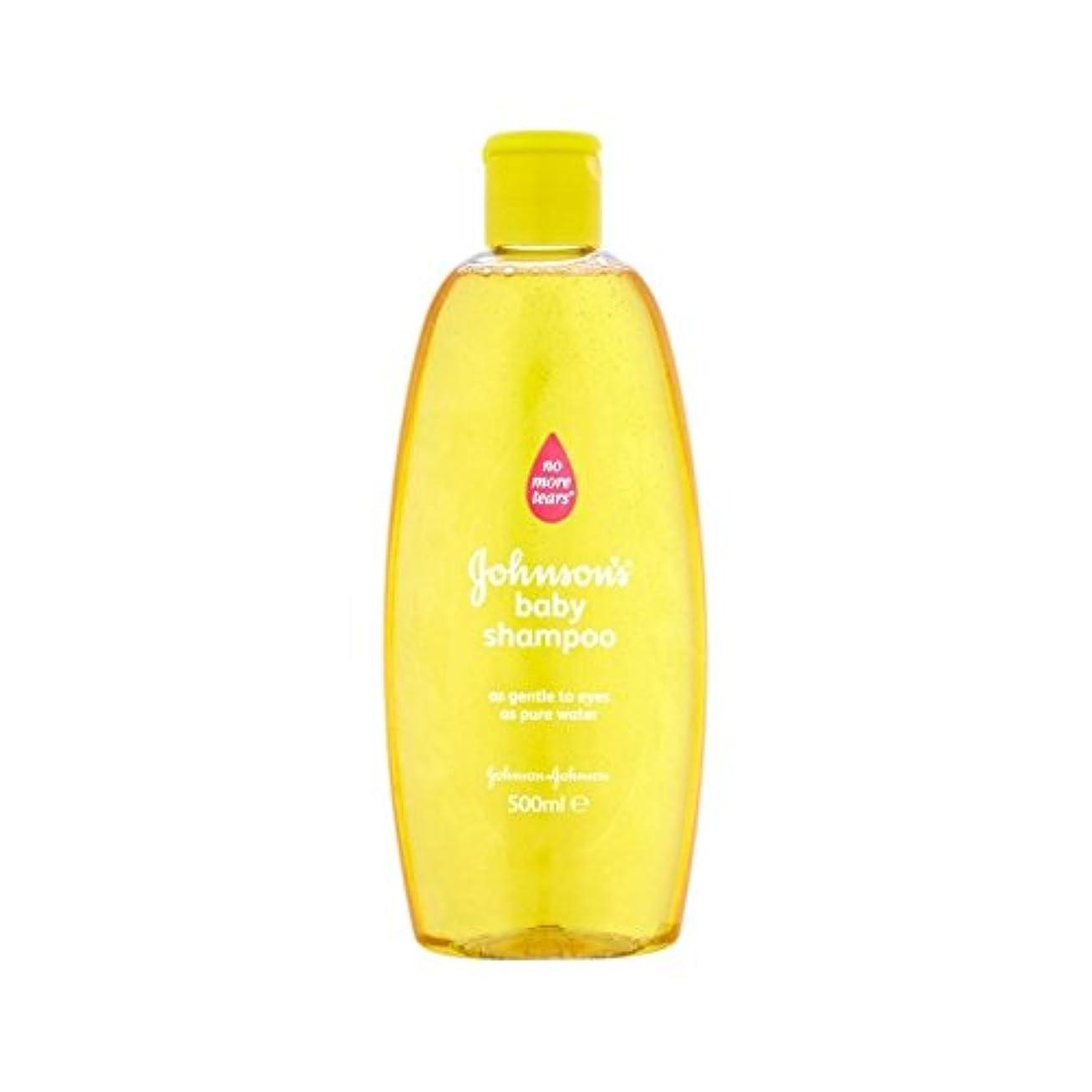 誇張する入植者タイプ金シャンプー500ミリリットル (Johnson's Baby) (x 2) - Johnson's Baby Gold Shampoo 500ml (Pack of 2) [並行輸入品]