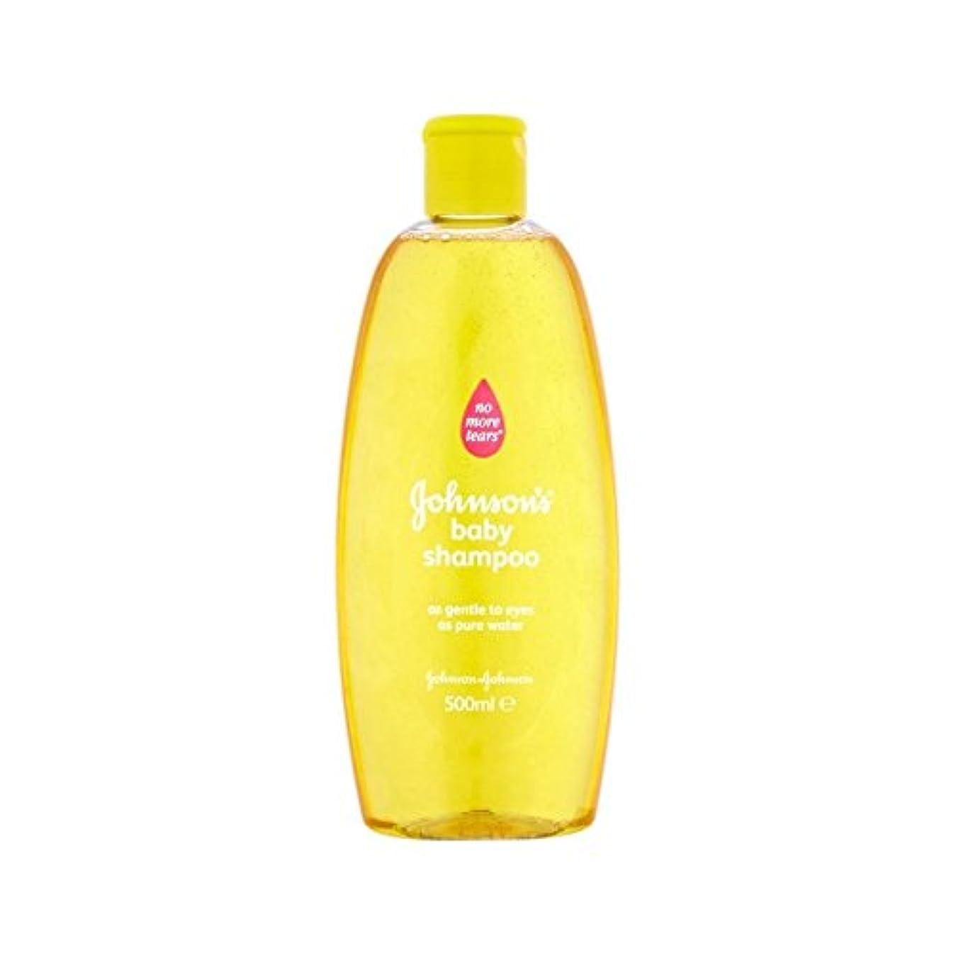 前件おもしろい金貸し金シャンプー500ミリリットル (Johnson's Baby) - Johnson's Baby Gold Shampoo 500ml [並行輸入品]