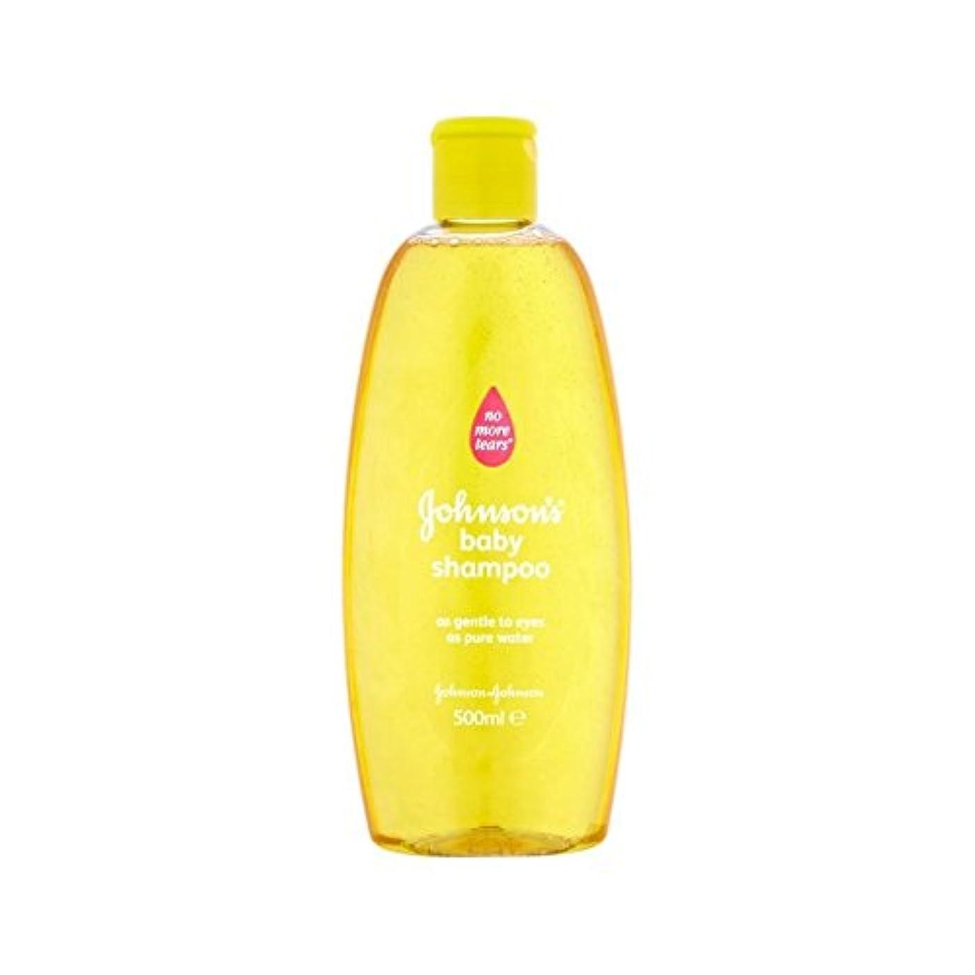シーズンシャベル王朝金シャンプー500ミリリットル (Johnson's Baby) - Johnson's Baby Gold Shampoo 500ml [並行輸入品]