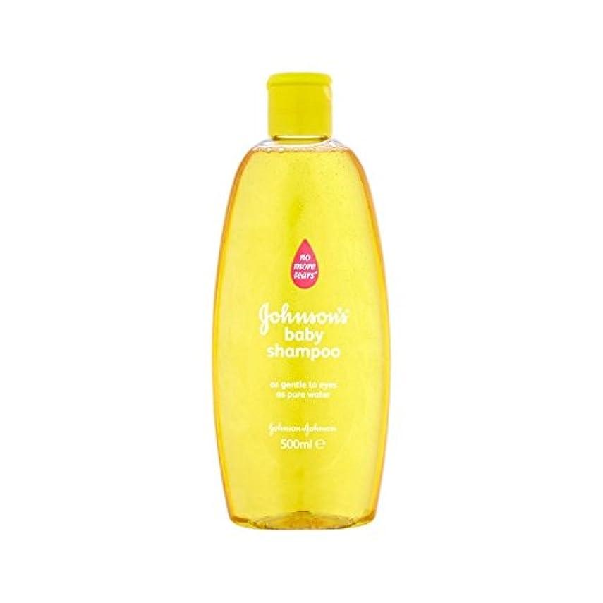 スプーン乙女自発的金シャンプー500ミリリットル (Johnson's Baby) (x 2) - Johnson's Baby Gold Shampoo 500ml (Pack of 2) [並行輸入品]