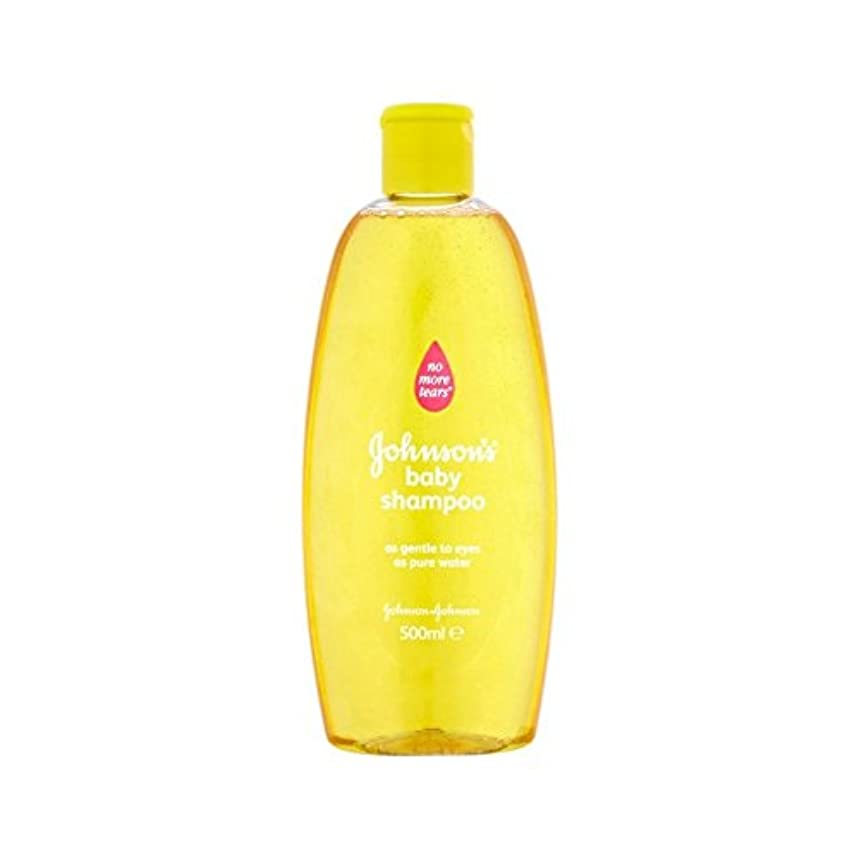 金シャンプー500ミリリットル (Johnson's Baby) (x 2) - Johnson's Baby Gold Shampoo 500ml (Pack of 2) [並行輸入品]