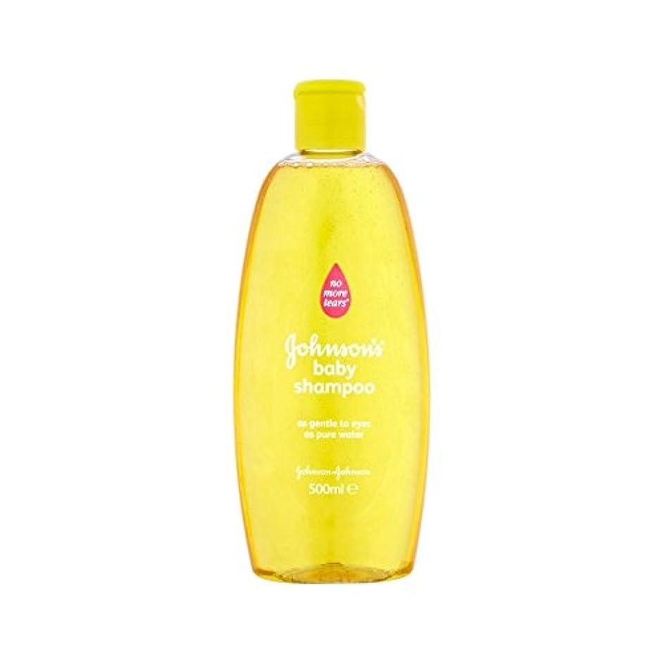 フォルダ羊飼い親愛な金シャンプー500ミリリットル (Johnson's Baby) - Johnson's Baby Gold Shampoo 500ml [並行輸入品]