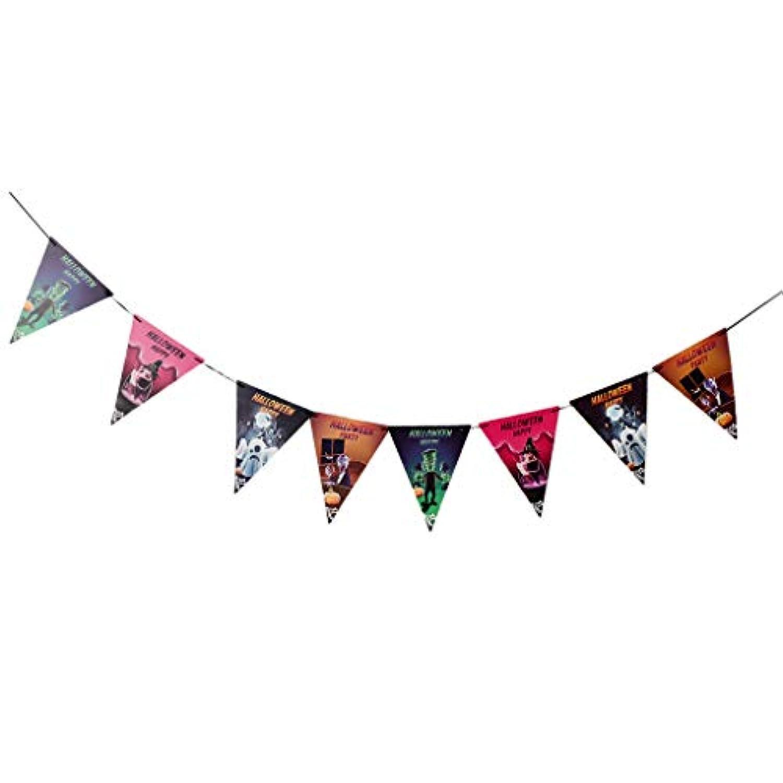 Prettyia 2.5m ペーパーガーランド バナーフラッグ バンティング ハロウィーン ハンギング 装飾 ペナントパーティー用品
