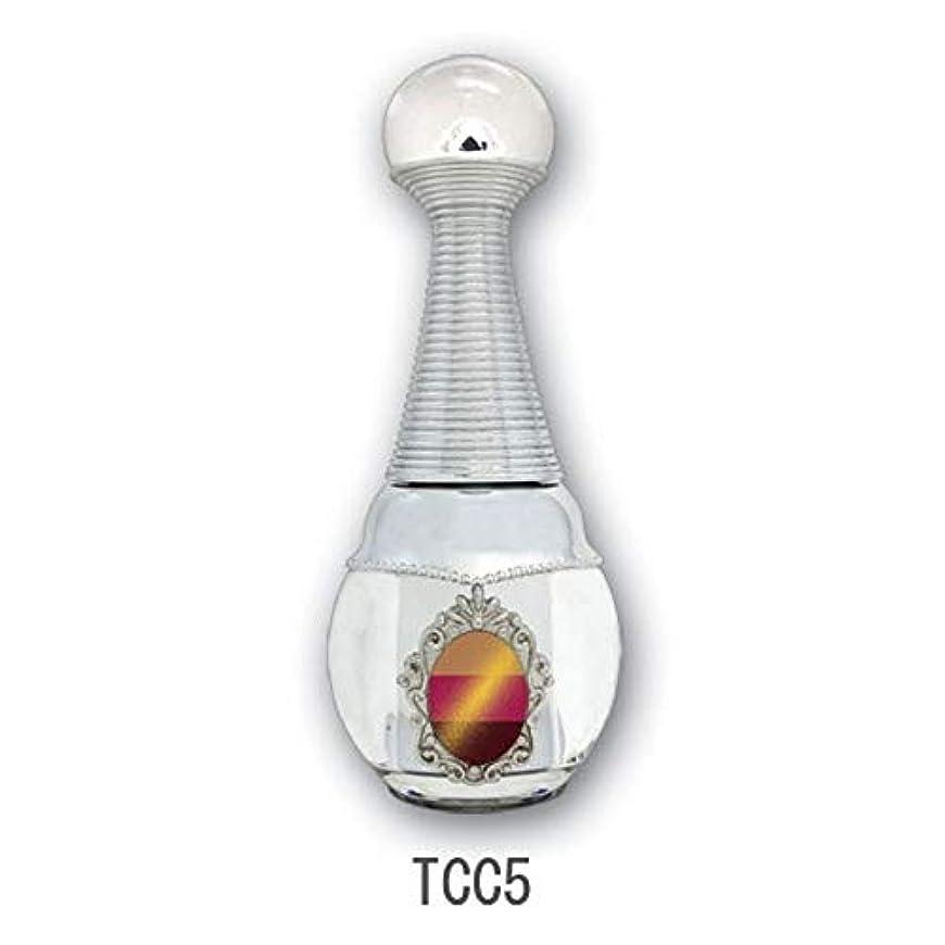 キャンディー仕事そんなにKENZICO (ケンジコ) Triple Cat's Eye Gel 【TCC5】 トリプルキャッツアイ 10m プロ用 3つの色に変わる キャッツアイジェル