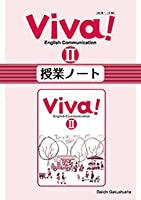 Viva! English Communication 2 授業ノート