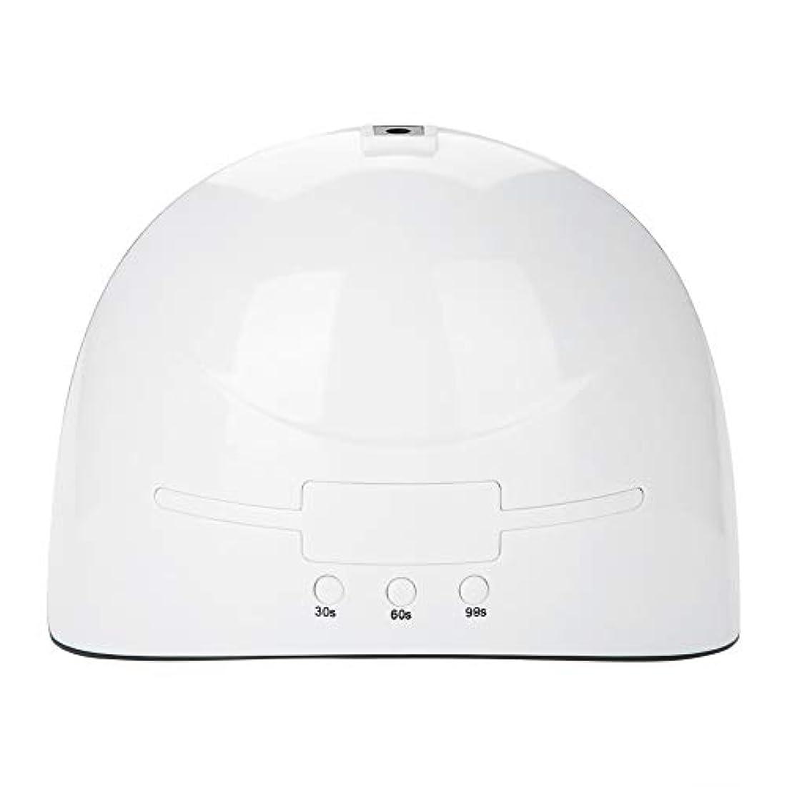 原子炉達成聞きますLEDネイルドライヤー 36w USB式 硬化用 三つタイマー ジェルネイル用 設定可能 便携 家用 美容院 ホワイト (white)