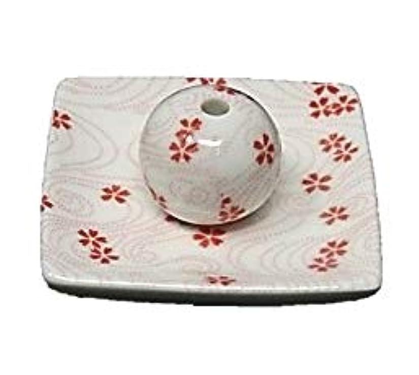 ベリ主人控える桜渦 小角皿 お香立て 陶器 お香たて 製造直売 桜 さくら ACSWEBSHOPオリジナル
