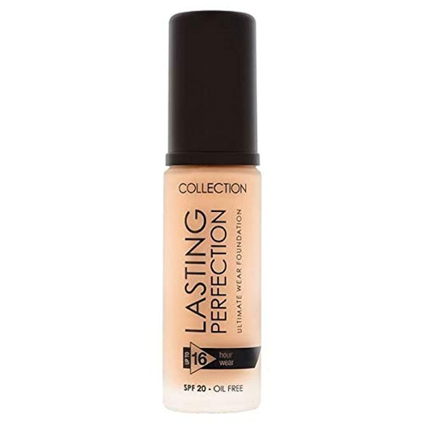 [Collection ] コレクション持続的な完成度の基礎30ミリリットルクールキャラメル7 - Collection Lasting Perfection Foundation 30ml Cool Caramel 7...