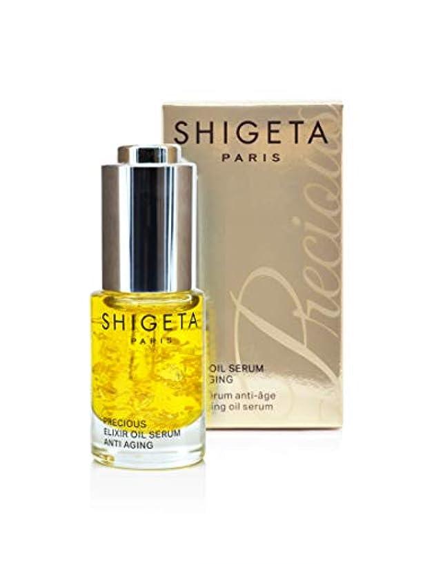 アマチュア質量可決SHIGETA(シゲタ)プレシャスEXオイルセラム美容液本体