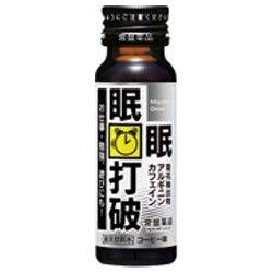 常盤 眠眠打破50ml瓶×50本入×(2ケース)