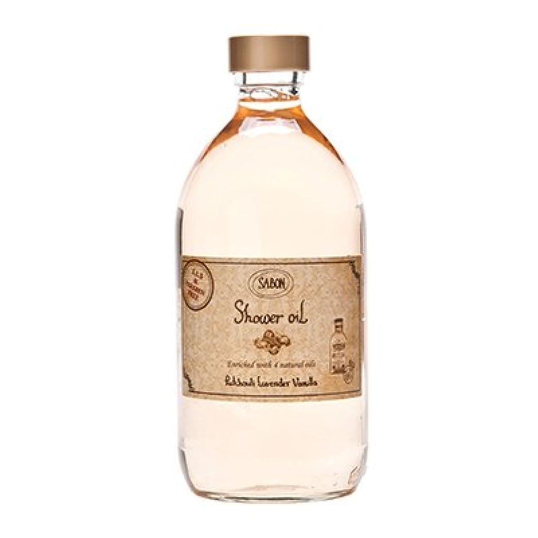 皿捨てる戻す【SABON(サボン)】Shower Oil Patchouli Lavender Vanilla シャワー オイル パチョリ ラベンダー バニラ