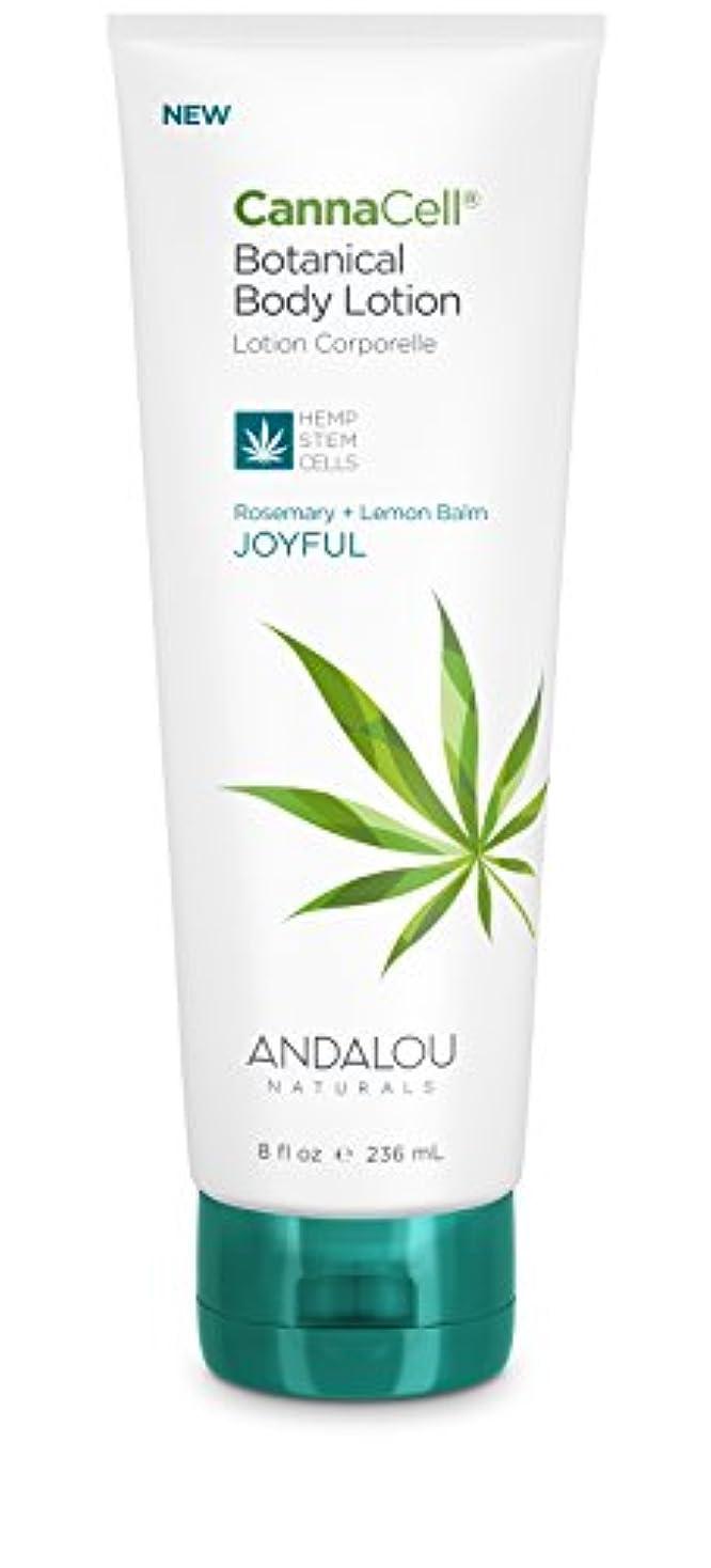 パネルうなずく証明するオーガニック ボタニカル クリーム ボディローション ナチュラル フルーツ幹細胞 ヘンプ幹細胞 「 CannaCell® ボディーローション(ジョイフル) 」 ANDALOU naturals アンダルー ナチュラルズ