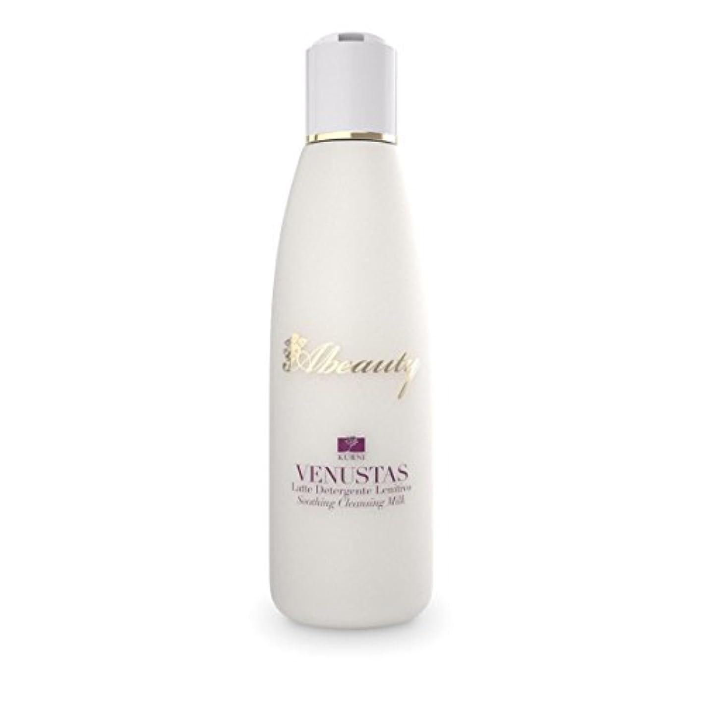 作者謎ナイロンAbeauty No.1のベストデリケート敏感肌用クレンザーVenustasスージングクレンジングミルク、ワイン、6.76液量オンス