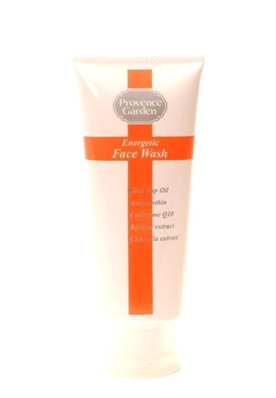 乳白温かい取り替える美容液で顔を洗う★しっとり、つるつる?★Energetic フェイスウォッシュ 100g