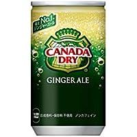 コカコーラ カナダドライ ジンジャエール 160ml缶 30本