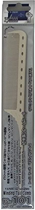 多分日焼けアルネY.S.PARK ワインディングコーム YS-101 ホワイト